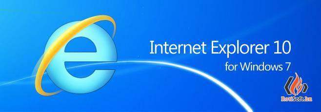 internet-explorer-10es-verzio
