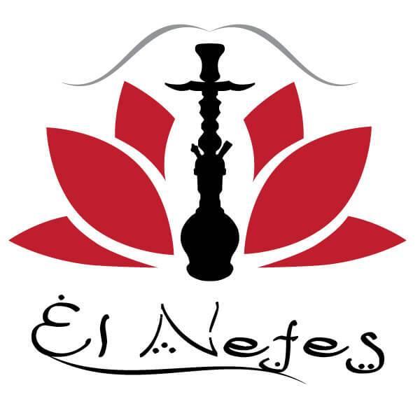 El Nefes Logo - elnefes-logo-2015-600x600